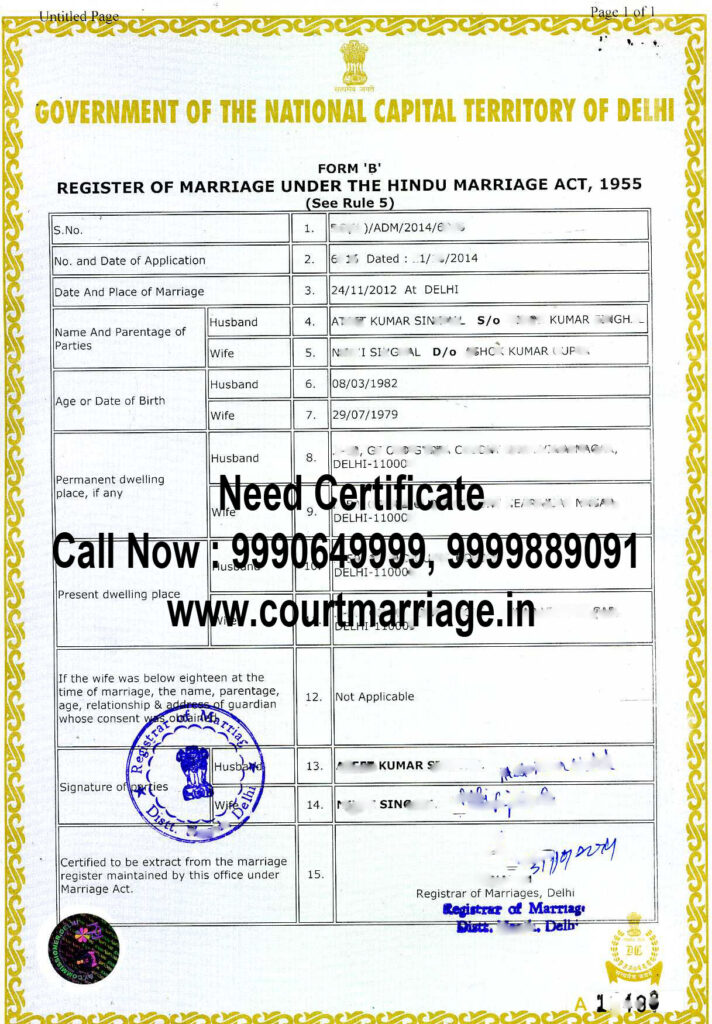 Court Marriage Hindu Marriage Act
