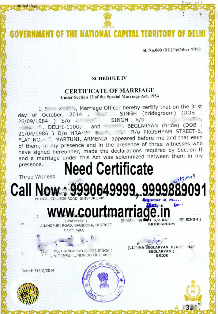 Court Marriage Special Marriage Act